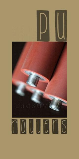 PU rollers | PU parts